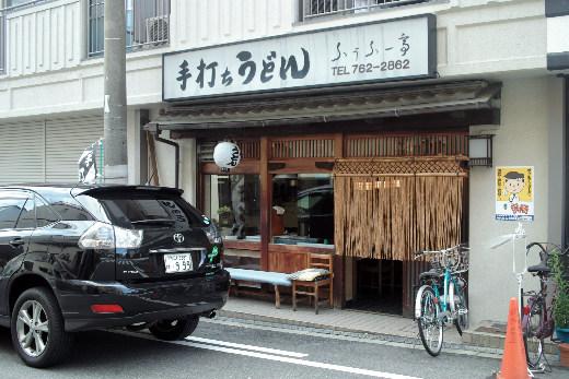 2011.5.30_1.jpg