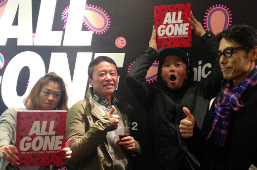 ALL GONE THE FINEST OF STREET CULTURE 2012 OFFICIAL JAPAN BOOK LAUNCH_5.JPG