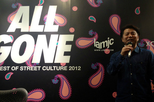 ALL GONE THE FINEST OF STREET CULTURE 2012 OFFICIAL JAPAN BOOK LAUNCH_7.JPG