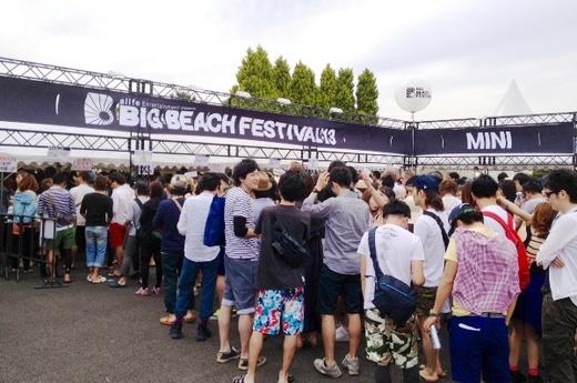 BIG BEACH FESTIVAL'13_.JPG