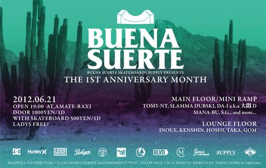 BUENA SUERTE|2012.6.28.jpg