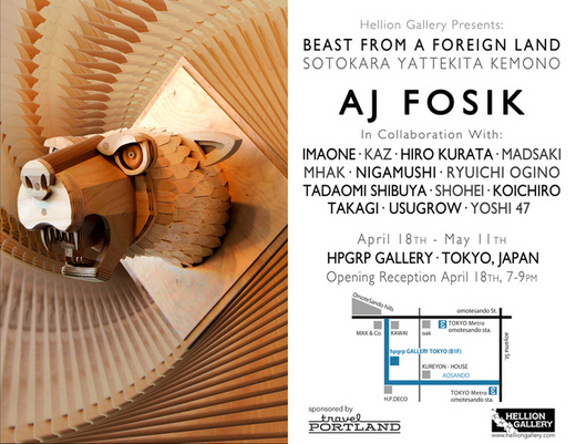 Beast from a Foreign Land - 東京の12人のアーティストとAJ Fosikのコラボレーション展 -.jpg