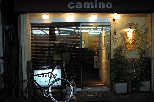 CAMINO_2011_6_2.jpg
