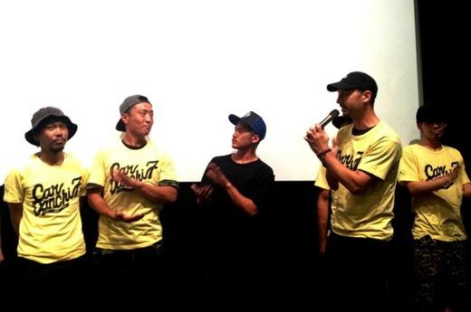 Car Danchi 7th Gear Tokyo Premiere_10.JPG