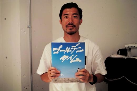 ゴールデンタイム_PHOTO EXHIBITION_1.JPG
