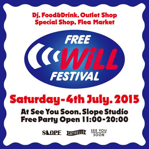 FREE WiLL FESTIVAL.jpg