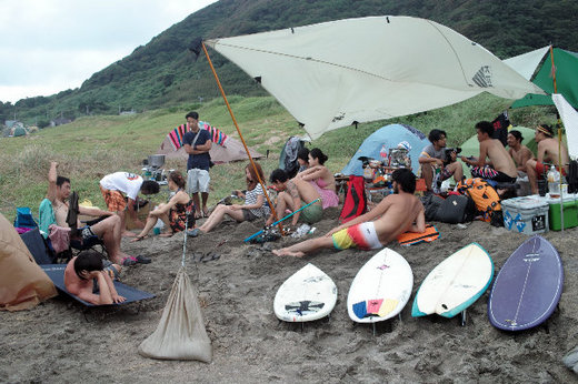 GO OUT SURFCAMP 2012_2_1.jpg