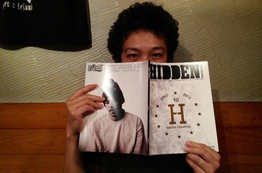 HIDDEN CHAMPION Issue#29_1.JPG