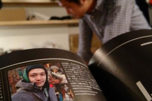 HIDDEN CHAMPION Issue#29_2.JPG
