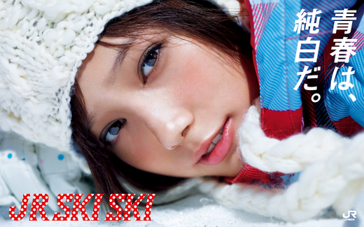 JR_SKI_SKI_TSUBASA.jpg
