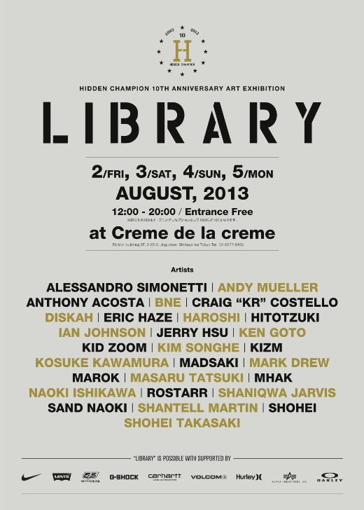 LIBRARY_Flyer_front.jpg