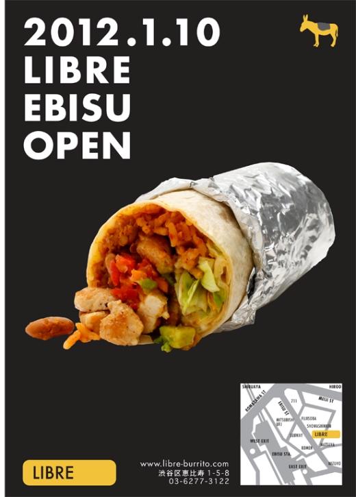 LIBRE_Ebisu_Open.jpg