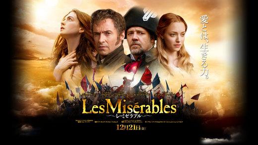 Les Misérables.jpg