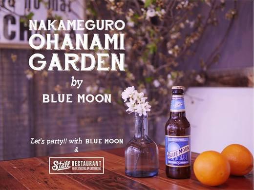 NAKAMEGURO OHANAMI GARDEN by BLUE MOON.jpg