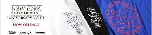 NEW YORK STATE OF MIND 5boro5dj Release Party_n.jpg