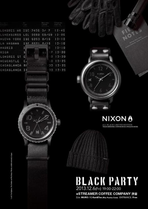 NIXON presents BLACK PARTY_1.jpg