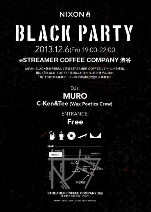 NIXON presents BLACK PARTY_2.jpg
