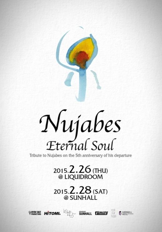 Nujabes Eternal Soul.jpg