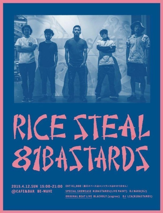 RICE STEAL_81BASTARDS_2.JPG