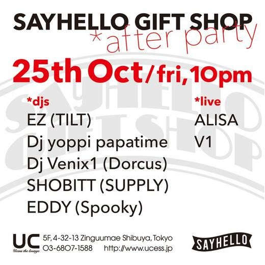SAYHELLO GIFT SHOP_AFTER PARTY.jpg