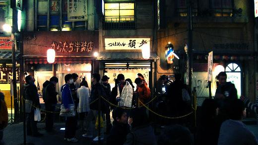 SHINYOKO_1.23_RM_4.jpg