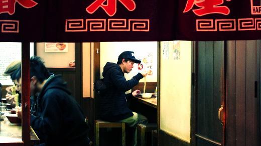SHINYOKO_1.23_RM_8.jpg