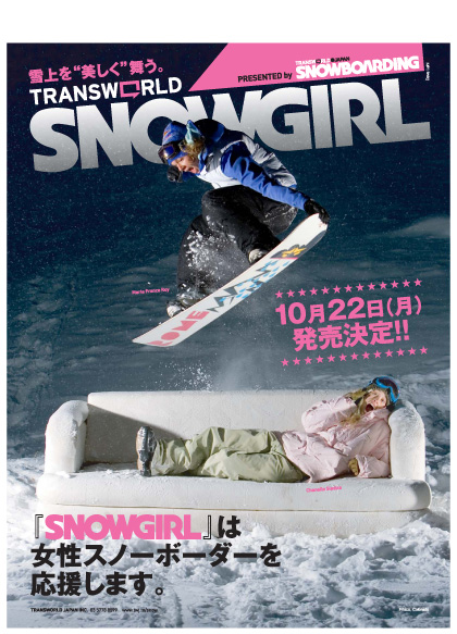 SNOWGIRL_07.jpg