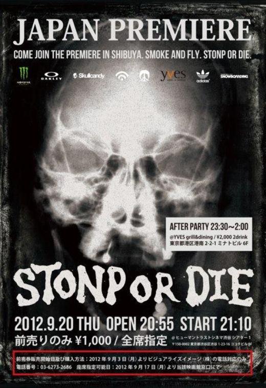 STONPorDIE_F.jpg