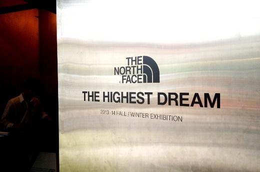 TNF|THE HIGHEST DREAM_1.JPG
