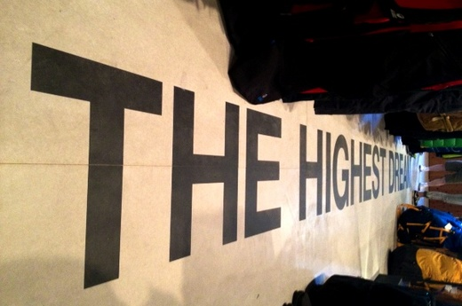 TNF|THE HIGHEST DREAM_3.JPG