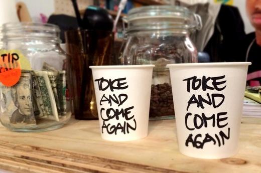 TOKE AND COME AGAIN_1.jpg