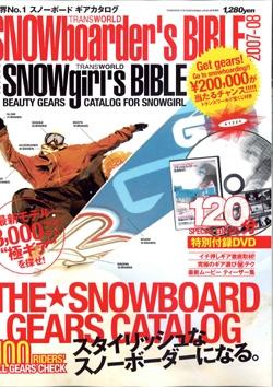 TRANSWORLD SNOWboarder's BIBLE.JPG