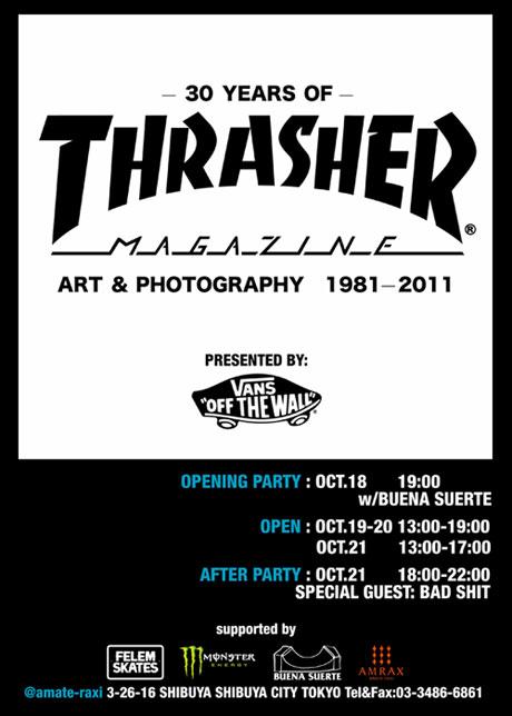 VANS presents-30 YEARS OF THRASHER MAGAZINE-THRASHER ART&PHOTOGRAPHY.jpg