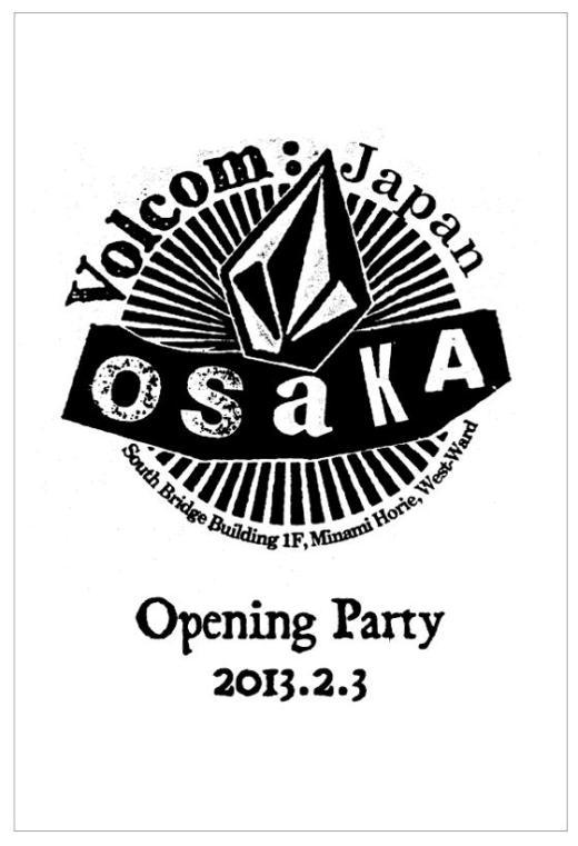 VOLCOM STORE OSAKA OPENING PARTY_F.jpg