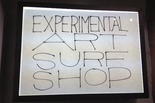 Volcom Stone presents EXPERIMENTAL ART SURF SHOP ART SHOW OPENING PARTY_1.jpg
