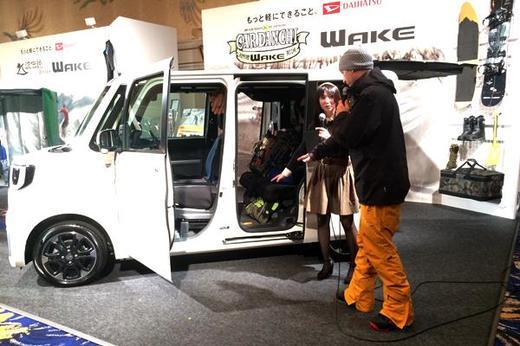 WAKE ダイハツ新型車発表会_4.JPG