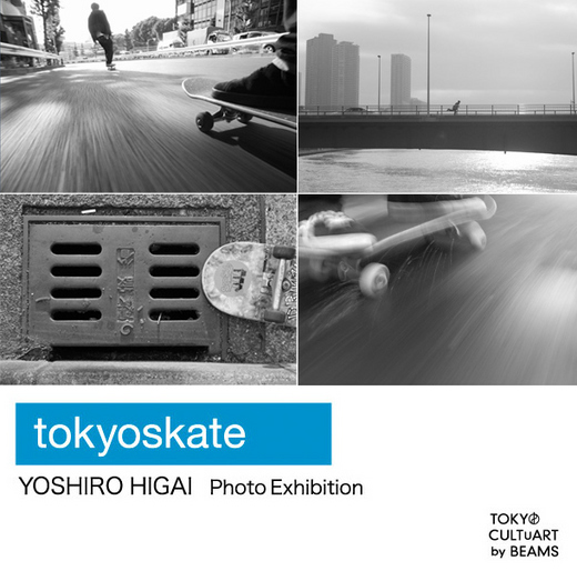 YOSHIRO HIGAI Photo Exhibition-main.jpg