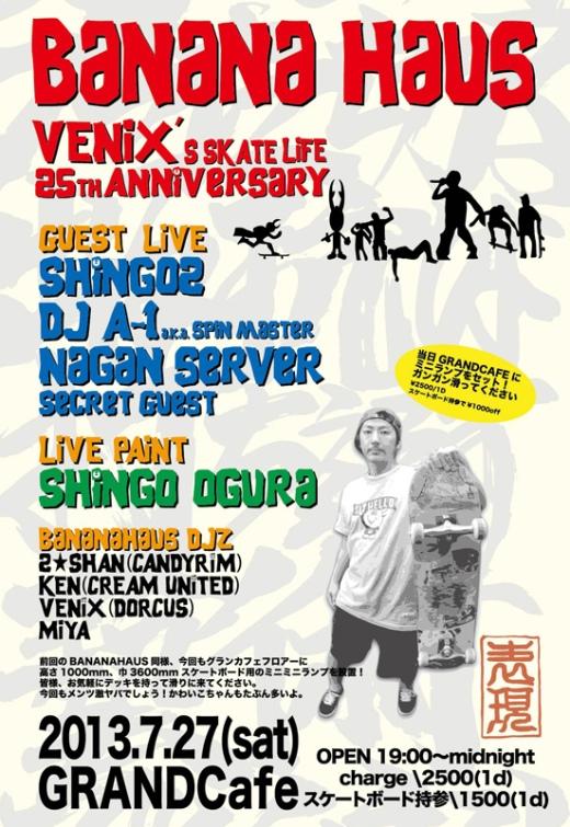 bananahaus presents Venix's skate life 25th anniversary_a.jpg