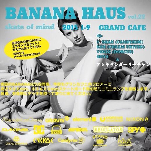 bananahaus22.jpg