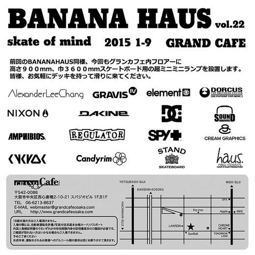 bananahaus22_B.jpg