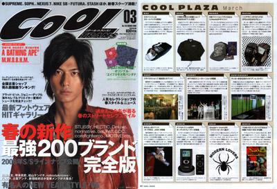 cool_400.jpg