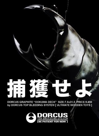 dorcus_deck_320.jpg