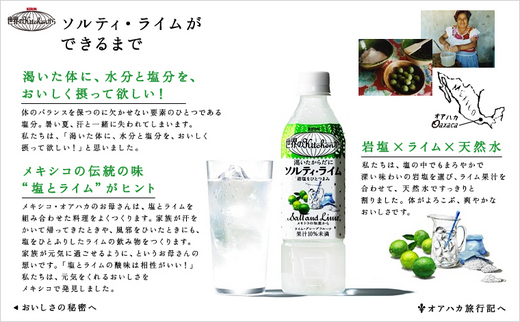 img_product14.jpg